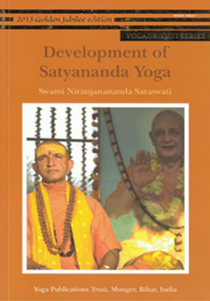 Development of Satyananda Yoga