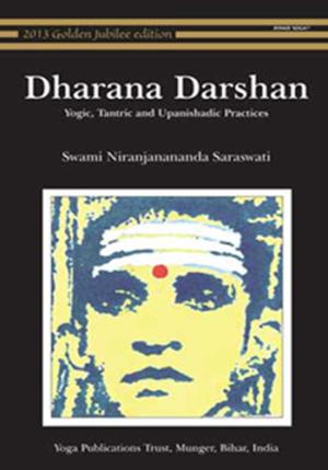 Dharana Darshan