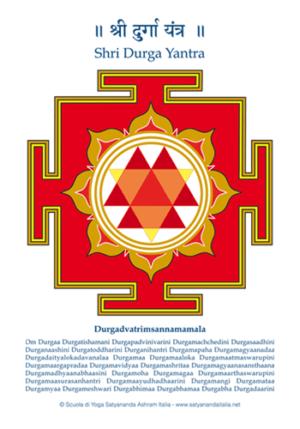 Durga Yantra - Edizioni Satyananda Ashram Italia