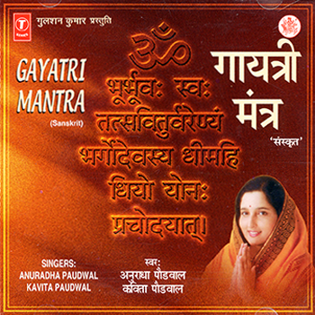 Gayatri Mantra by Nandu Honap