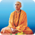Icon Swami Satyasangananda Saraswati - Satyananda Ashram Italia