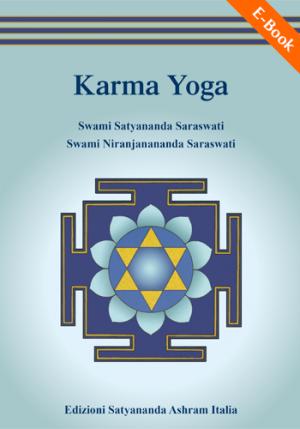 KARMA YOGA • E-Book