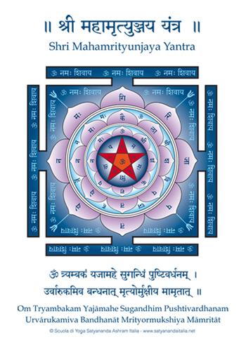 Mahamrityunjaya Yantra - Edizioni Satyananda Ashram Italia