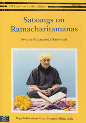 SATSANG ON RAMACHARITAMANAS
