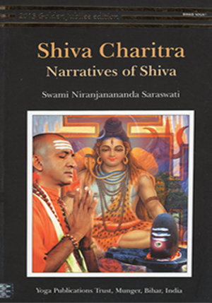 SHIVA CHARITRA • Narratives of Shiva