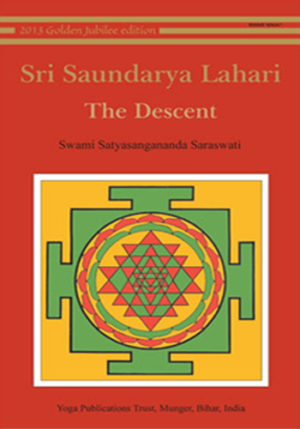 Sri Saundarya Lahari - The Descent