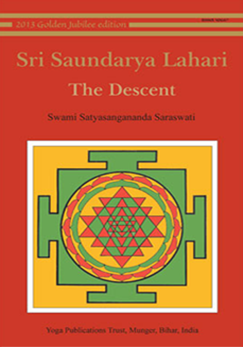 Sri Saundarya Lahari - The Descent