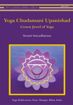 Yoga Chudamani Upanishad - Crown Jevel of Yoga